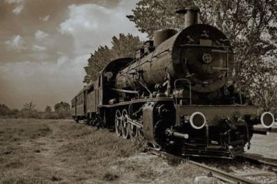 kara tren